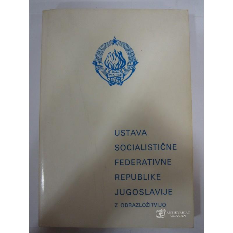 Ustava SFRJ