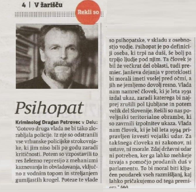 Janša kot psihopat - Dragan Petrovec