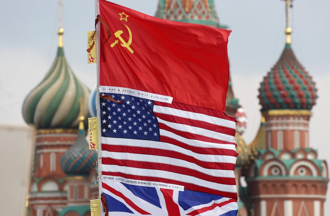 Zastave zaveznikov v Moskvi Vir:RT