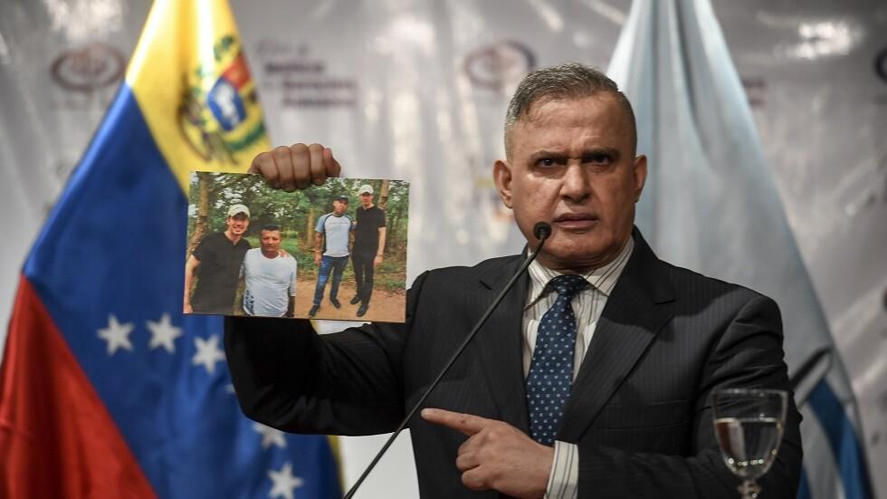 Generalni tožilec Venezuele Vir:Twitter