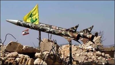 Raketa Hezbolaha
