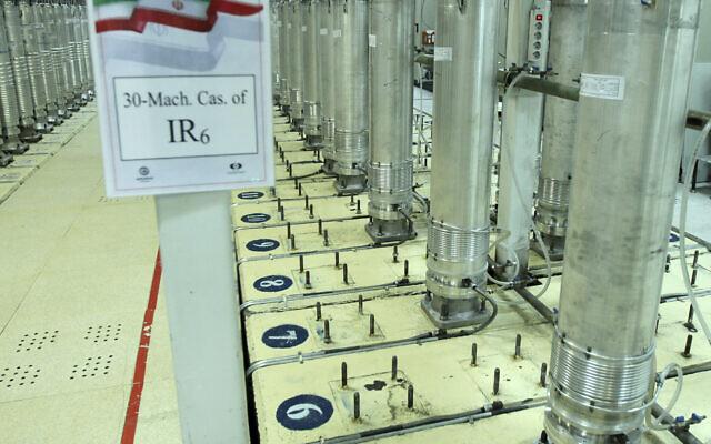 Iranske cantrifuge za bogatenje urana - Vir:Times of Izrael