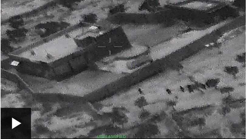 Al Bagdadi - napad na objekt
