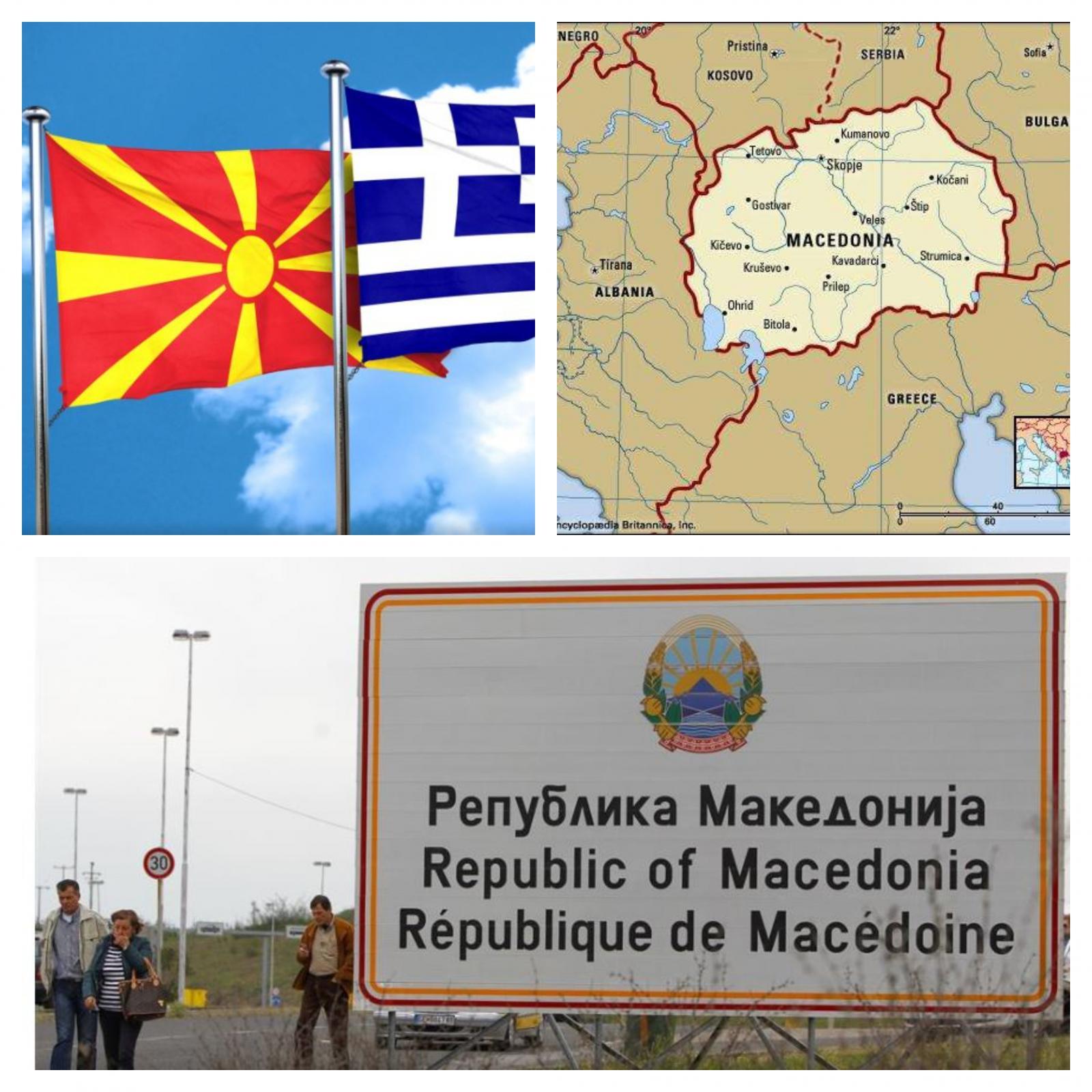 Makedonija-Grčija, lega in zastave
