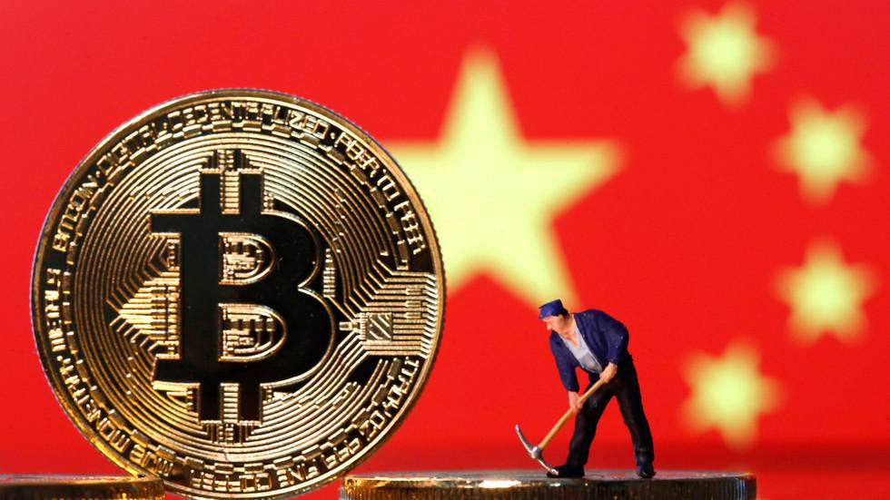 Digitalni juan nadobešča bitcoin