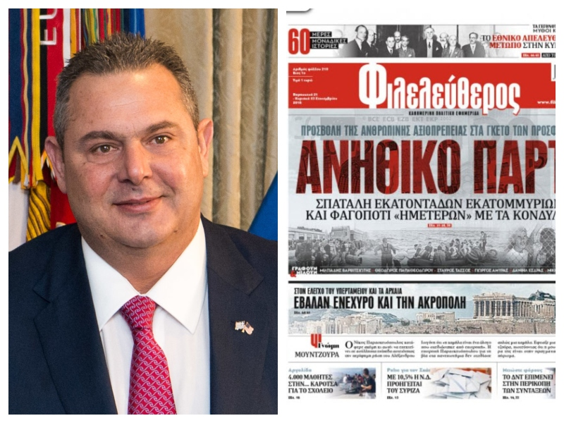 Grški minister obrambe - sporni članek