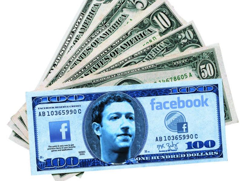 FB, denar