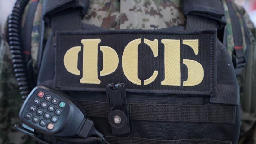 FSB - znak ruske tajne službe