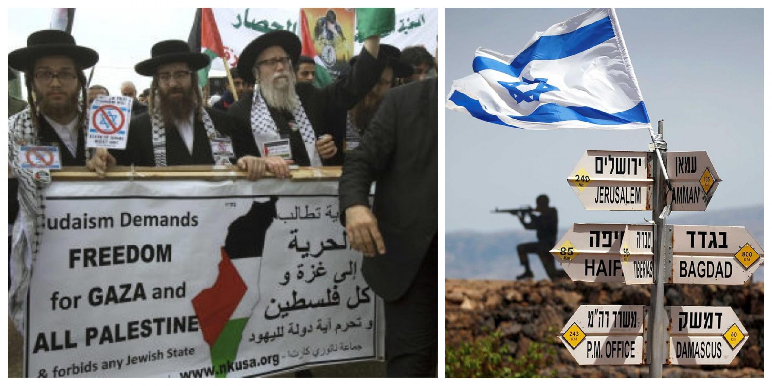Izrael, danes