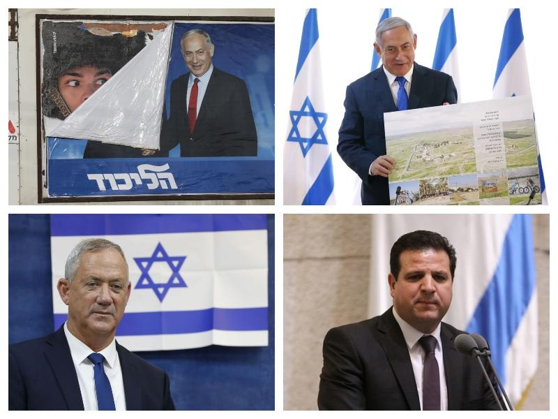 Netanjahu, Ganc in Odeh