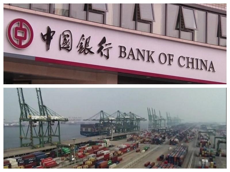 Kitajska-gospodarstvo
