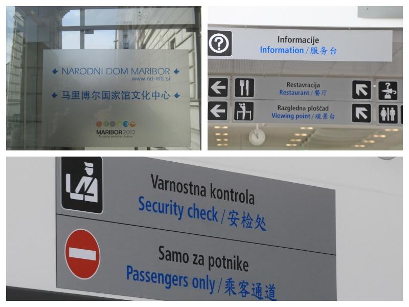 Kitajski napisi - različni, Maribor