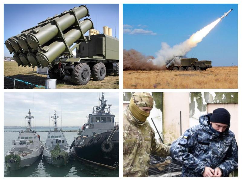 Krim-Bal-rakete
