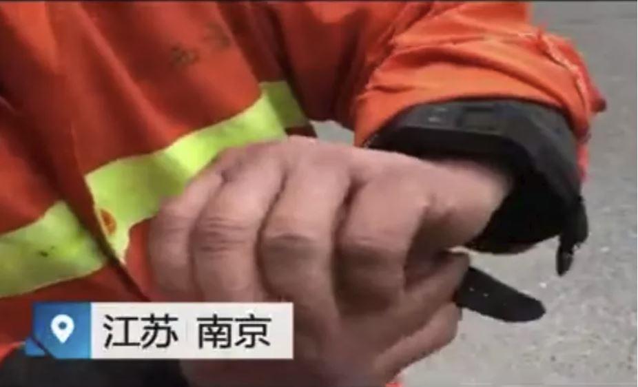 Roka - GPS