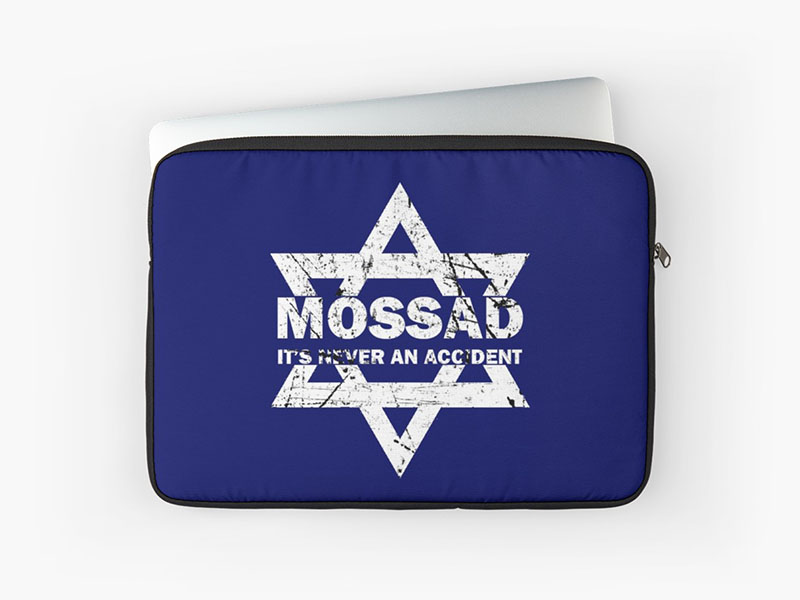 Mossad, Izrael