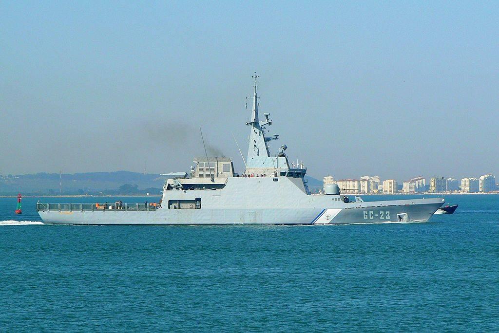 Naiguata - venezuelska vojaška ladja