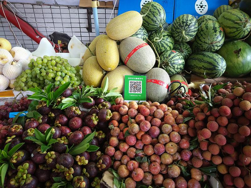 QR koda, sadje