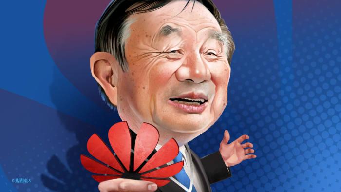 Ren Zhengfei Vir:FT.com