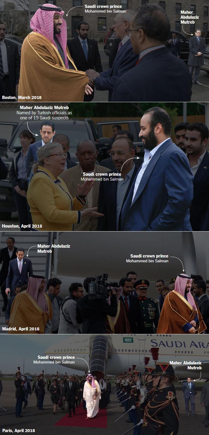 Mohamed bin Salman in Maher Abdulaziz Mutreb