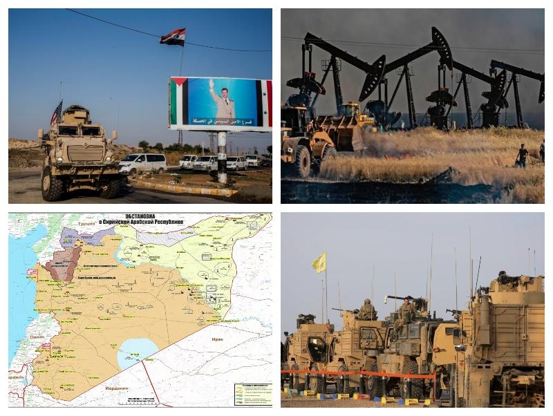 Naftta v Siriji in ZDA
