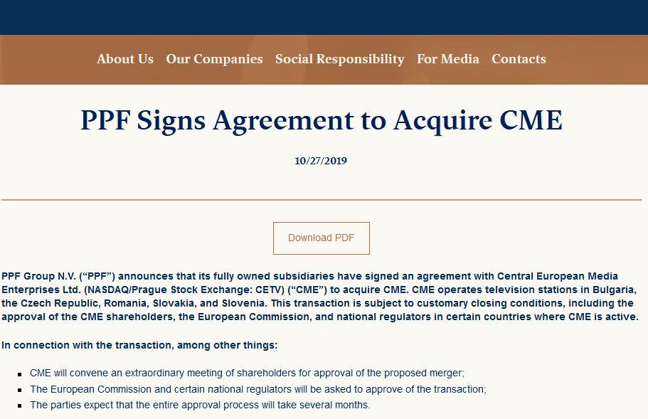 Sporazum o nakupu CMR