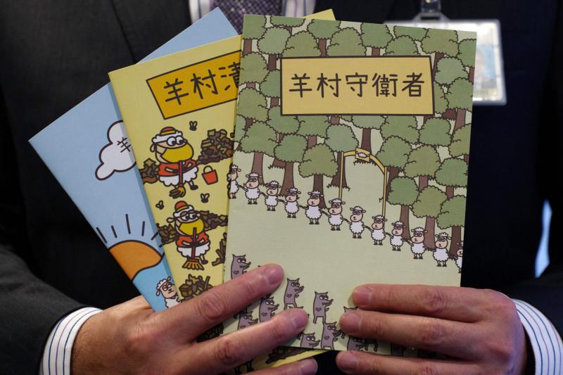 Cenzurirano: Aretirali pet oseb, povezanih z izdajo »neprimernih« otroških knjig, ki so žalile policijo