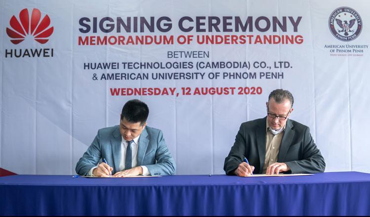 Dvojna merila: Huawei v Evropi preganjajo, ameriške univerze po svetu pa s Kitajci sodelujejo