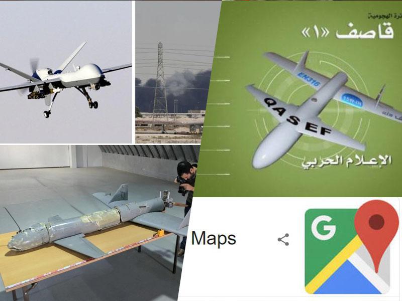Kako se je s pomočjo Googlovih zemljevidov proizvodnja nafte zmanjšala za pet odstotkov