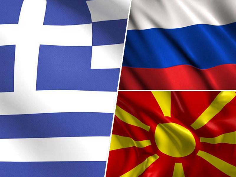 Grčija bo izgnala dva ruska diplomata zaradi vmešavanja v spor z Makedonijo