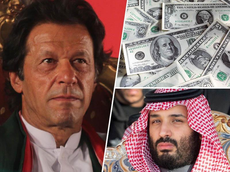 Savdska Arabija napovedala za 20 milijard dolarjev investicij v Pakistan