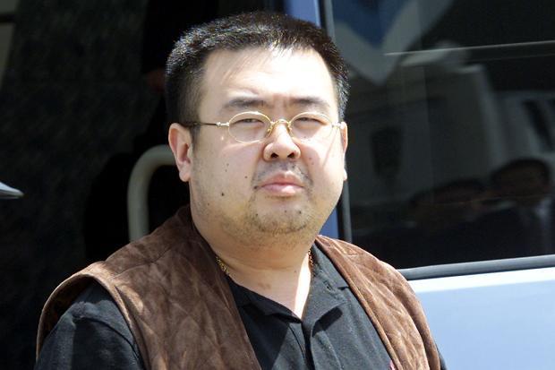 ZDA tudi formalno ugotovile, da so polbrata severnokorejskega voditelja ubili z živčnim strupom