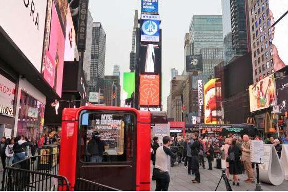 Newyorški Times Square polepšan s slavnimMächtigovim kioskom K67, uspehom jugoslovanske in slovenske arhitekture
