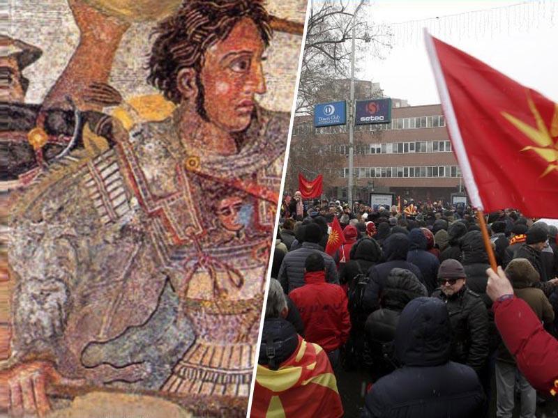 Makedonija spremenila ime v Republiko Severno Makedonijo, napetosti pa se še naprej stopnjujejo