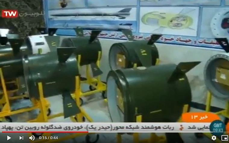 Nova nevarnost za Izrael: iranski »dodatek«, ki nevodene rakete spreminja v natančno vodene izstrelke