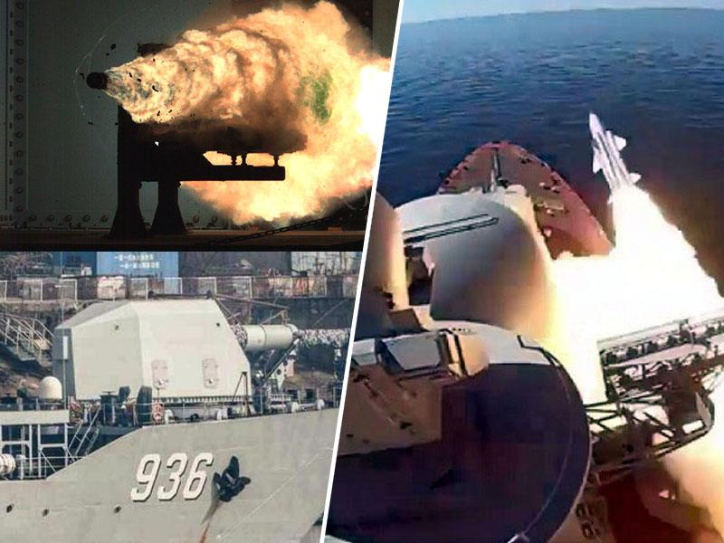 Novo orožje z vzhoda: supersonični komar in najmočnejši ladijski top na svetu