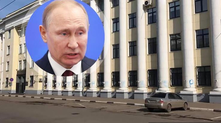 Prva stvar, ki jo je Putin ukazal umakniti z interneta, takoj ko je sprejel zakon, ki mu to omogoča