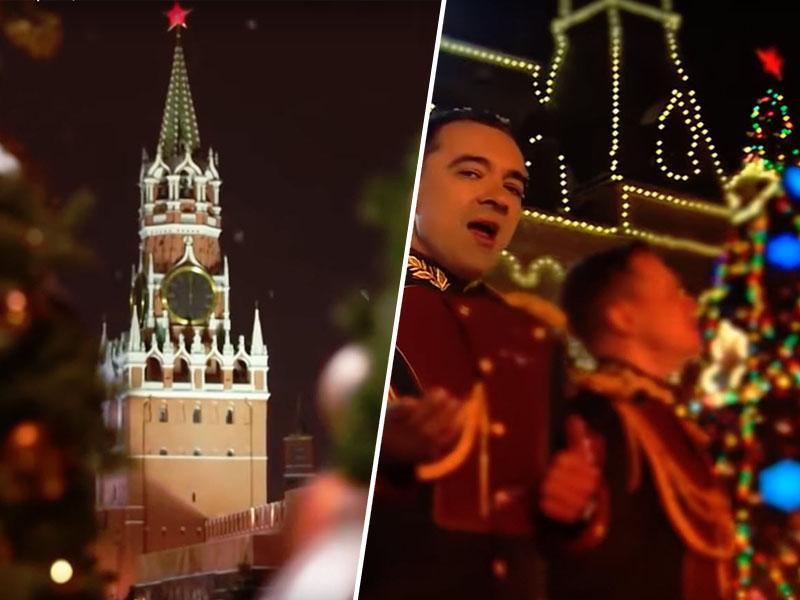 Ruska nacionalna garda primarširala na Rdeči trg in - zapela pesem, ki je leta 1984 obnorela Slovenijo