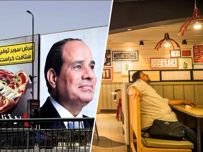 Egiptovski predsednik: