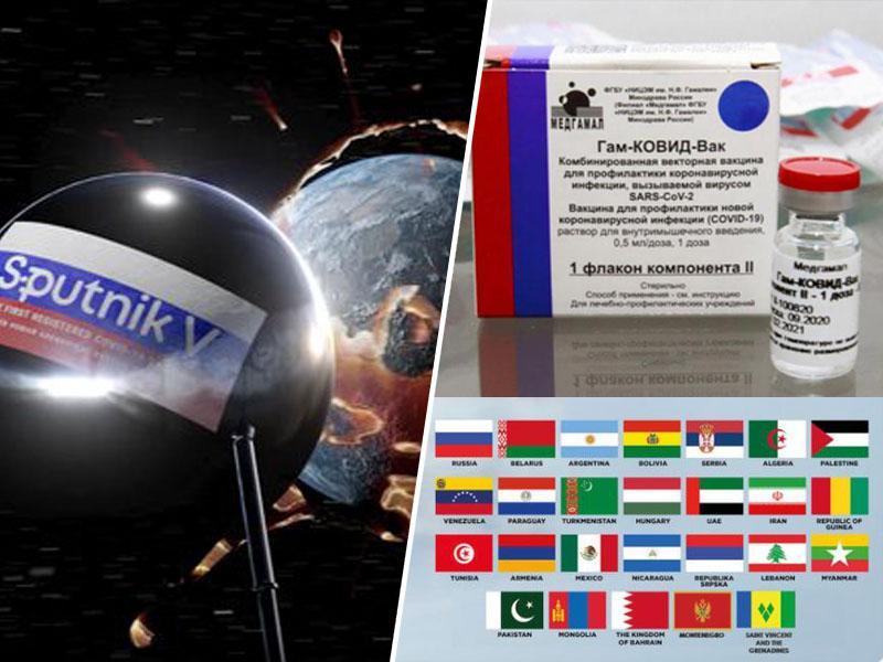 Gintsburg: EU namerno zavlačuje z odobritvijo Sputnika V, strah jih je, da je cepivo bolj konkurenčno