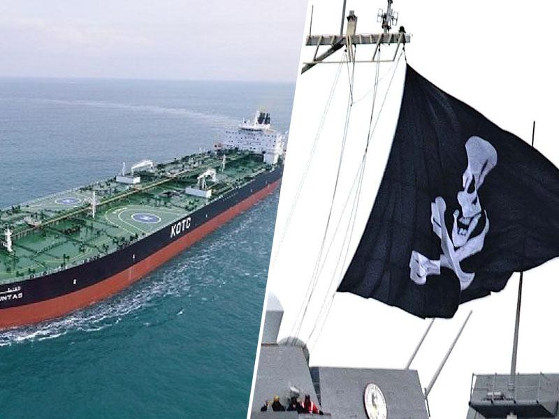 Pirati iz ZDA: ukraden iranski bencin prečrpali v New Yorku!