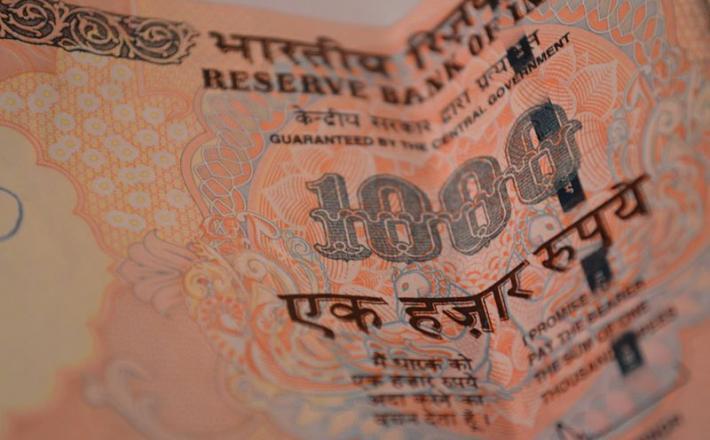1000 rupij, Indija, bankovec