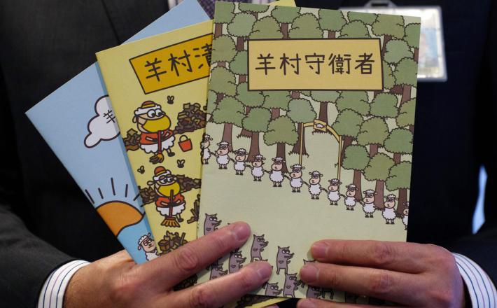 »Neprimerne« otroške knjige v Hongkongu, tarča cenzure. Vir: Twitter