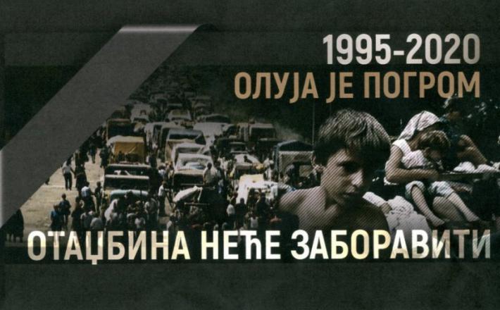 Nevihta je pogrom - domovina tea ne bo pozabila, plakat iz Srbije