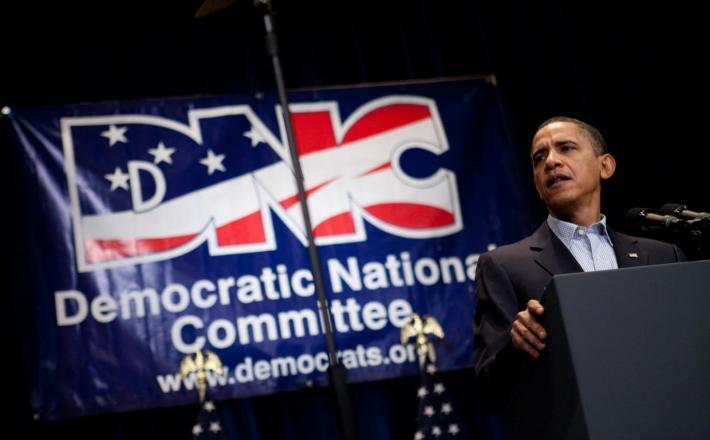 DNC - Demokratični nacionalni kongres, ZDA Vir:Pixell