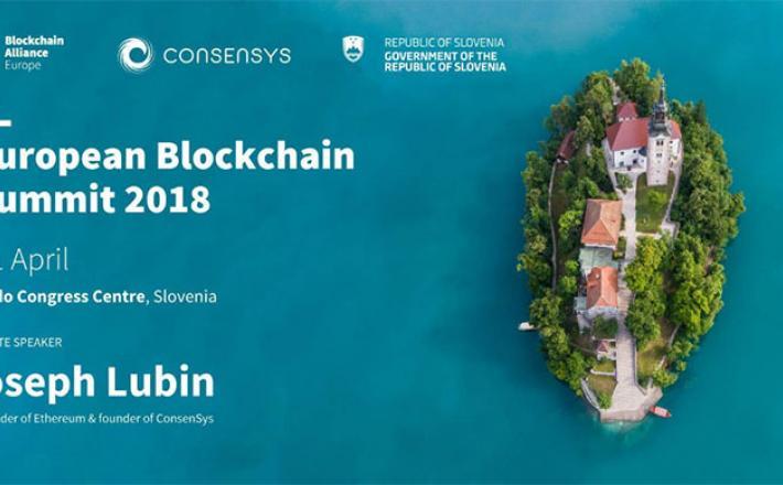 European Blockchain summit 2018