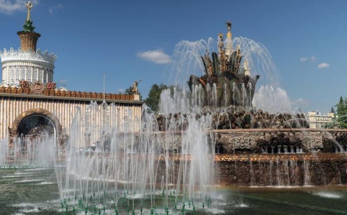 Fontana Kamnita roža   Vir:Sputnik