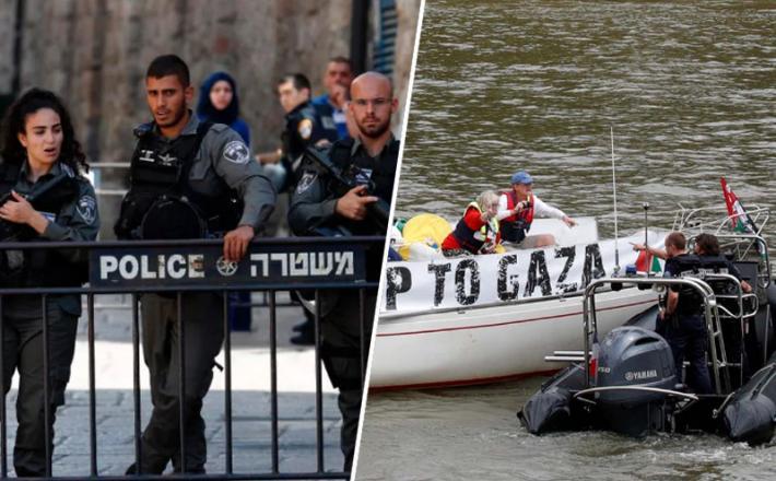 Francija. Španija policija / Palestinci