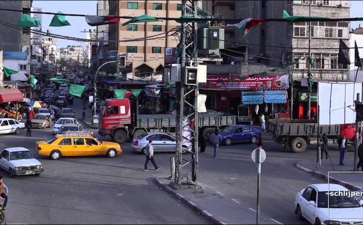 Mesto Gaza. Vir: You Tube