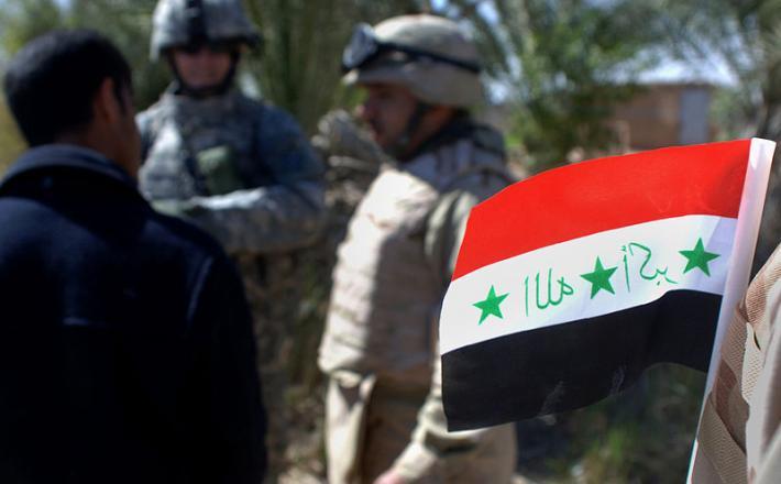 Irak, iraška vojska