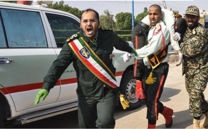 Ranjeni pripadniki iranskih oboroženih sil